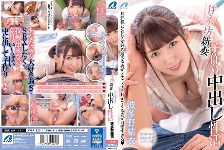 画像:パッケージ写真